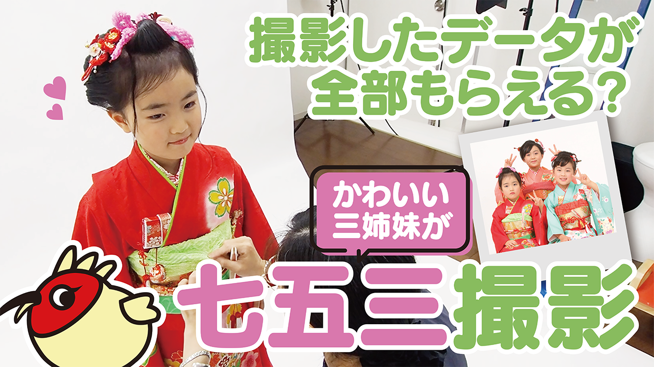 【新着動画紹介!】トキっ子チャンネルの最新動画