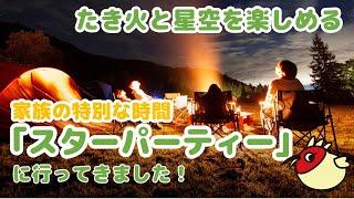 【新着】トキっ子チャンネルの最新動画